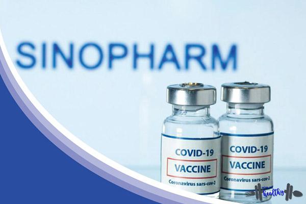 วัคซีนโควิดซิโนฟาร์มดีอย่างไร
